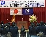 2017卒業式 (送辞②)
